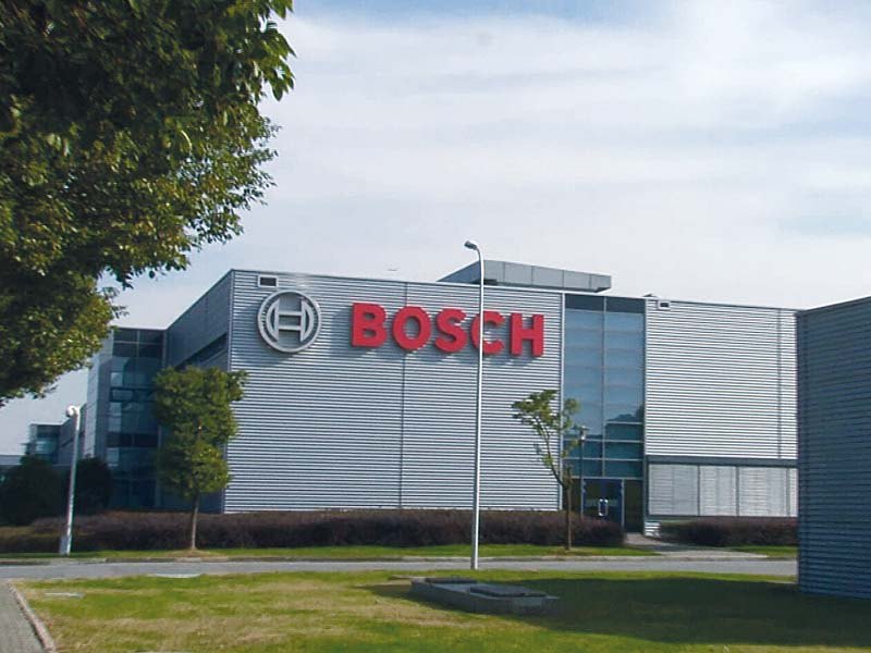 BOSCH branch at Wuxi, China